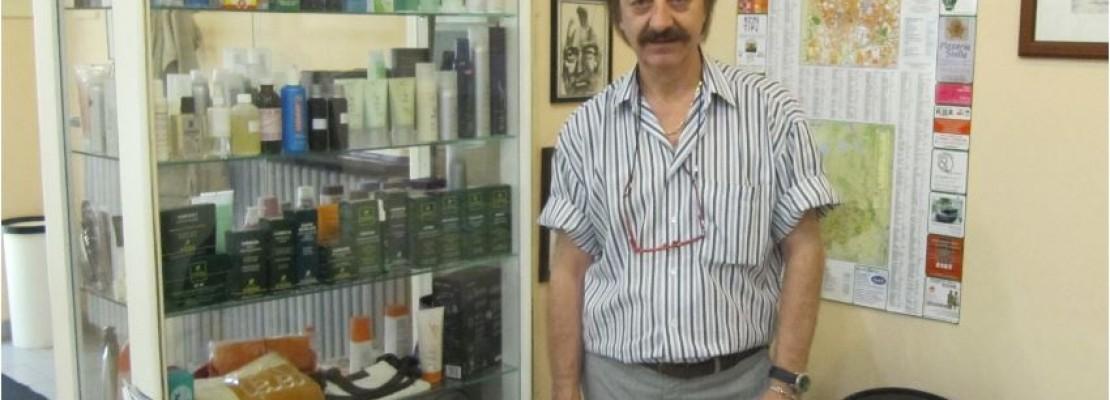 Luciano Acconciature
